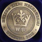 Wschowa sesja numizmatyczna I 20160929